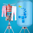 Clothes Dryer (Hong Kong)