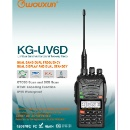 Dual Band Amateur Radio Walkie Talkie Transceiver  (Hong Kong)