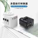 USB Adaptador de viagem universal (China continental)