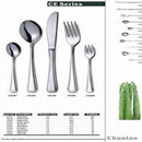 Stainless Steel Cutlery  (China)