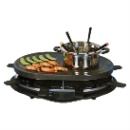Barbecue Grill  (China)